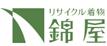 錦屋公式サイト